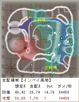 20130701_k2df1.jpg