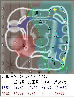 20130701_k2df2.jpg