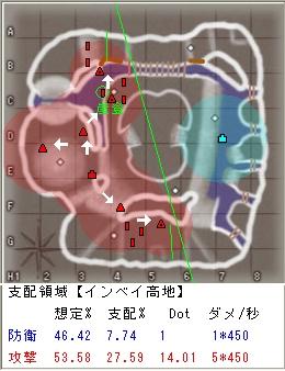 20130701_k2of1.jpg