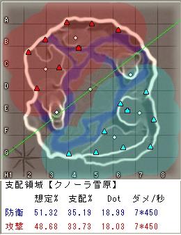 20121030_C4KP.jpg